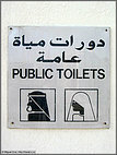 My favorite WC sign