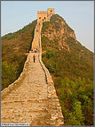 More Great Wall