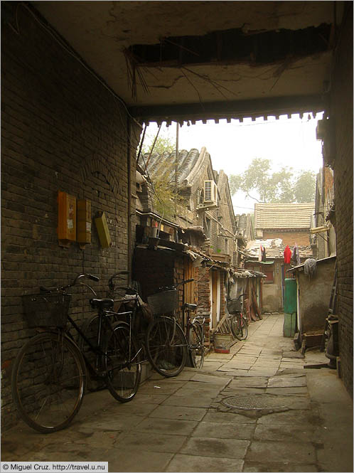 China: Beijing: Residential side streets