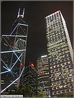 Bank of China tower and Cheung Kong Center