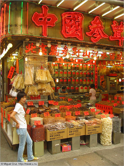 Hong Kong: Kowloon: Fungus shop