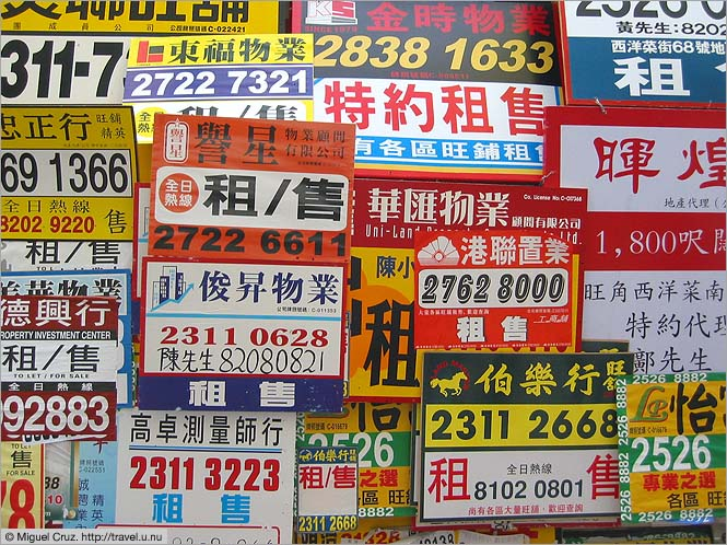 Hong Kong: Kowloon: Wall of ads