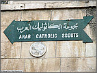 Arab Catholic Scouts