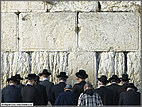 Close-up of the Western Wall