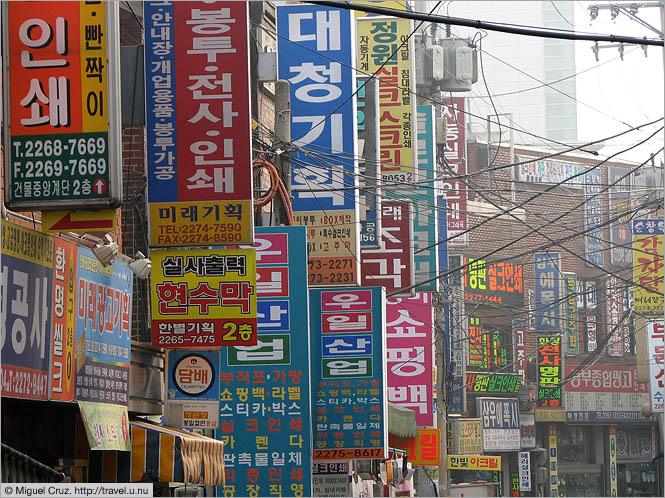 South Korea: Seoul: Signmakers district