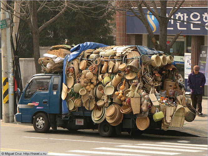 South Korea: Seoul: Mobile basket headquarters