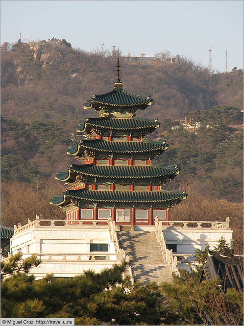 South Korea: Seoul: National Folk Museum