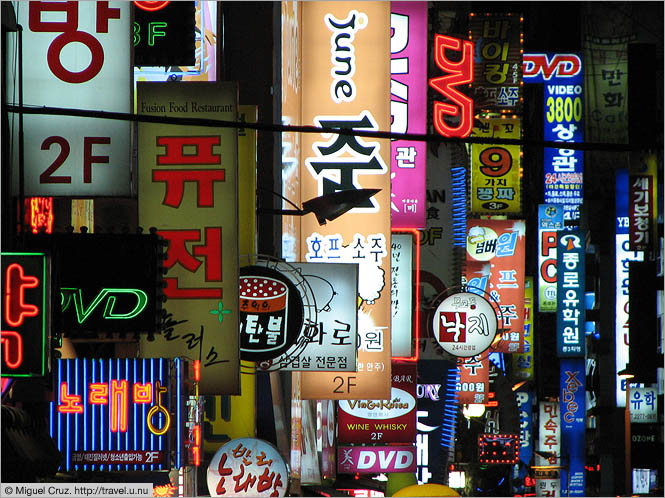 South Korea: Seoul: Signboard overload