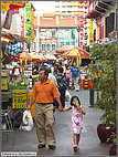 A walk with dad in Chinatown